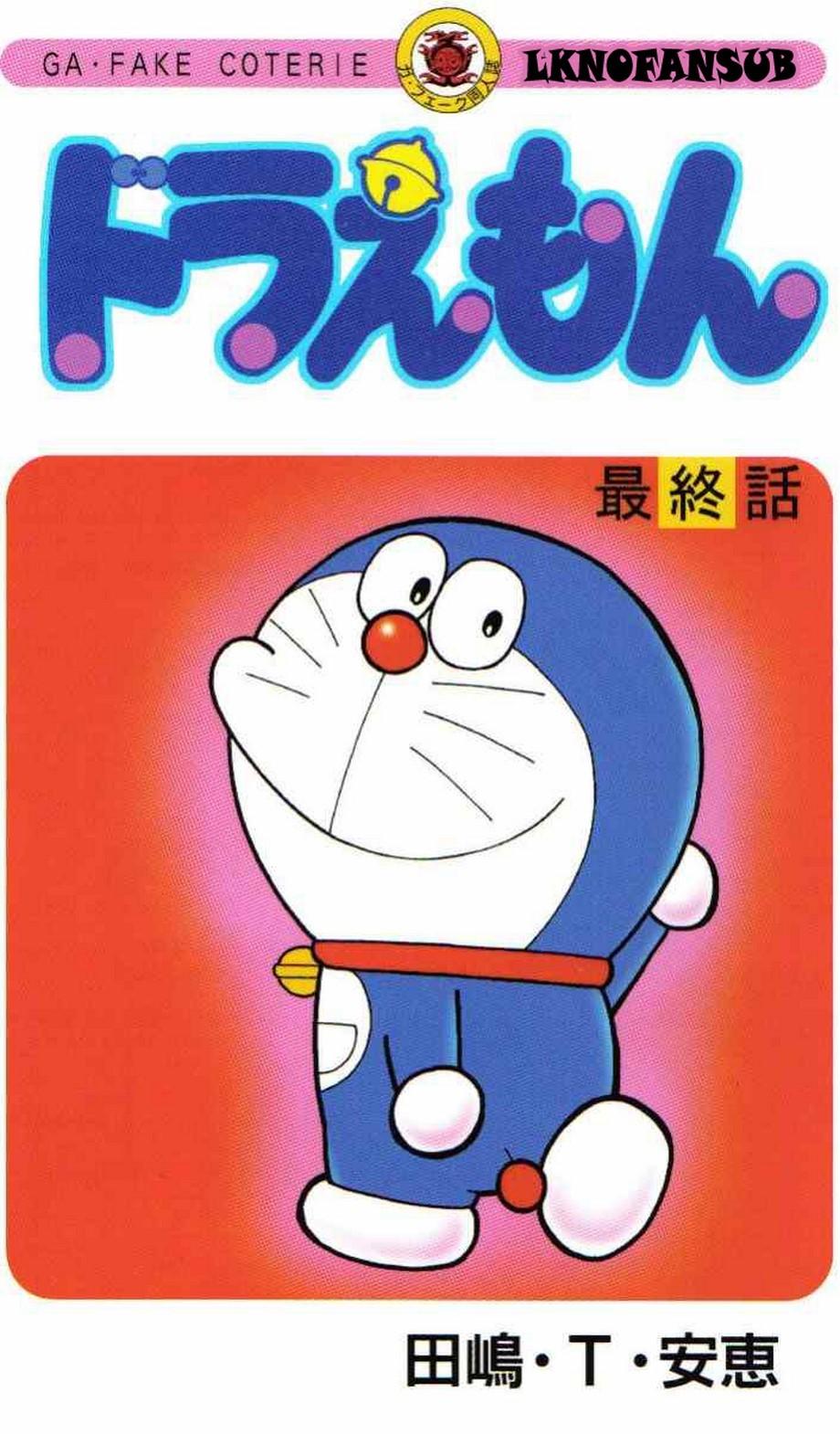 Doraemon Saishuuwa