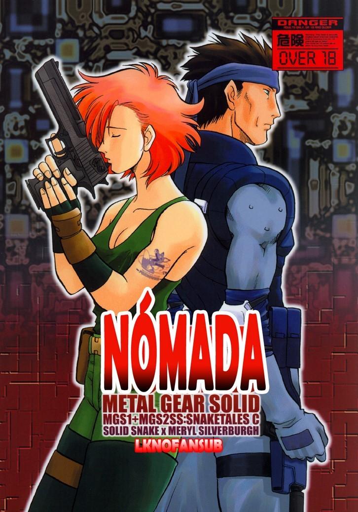 Nomada Metal Gear Solid