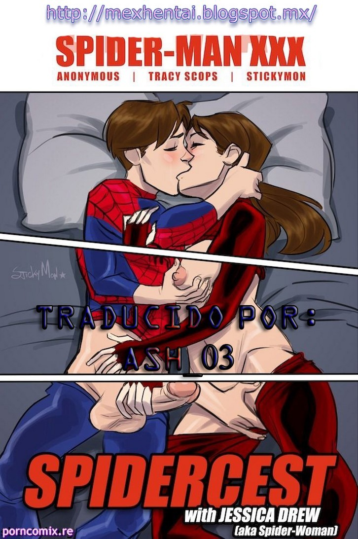 Spidercest spiderman