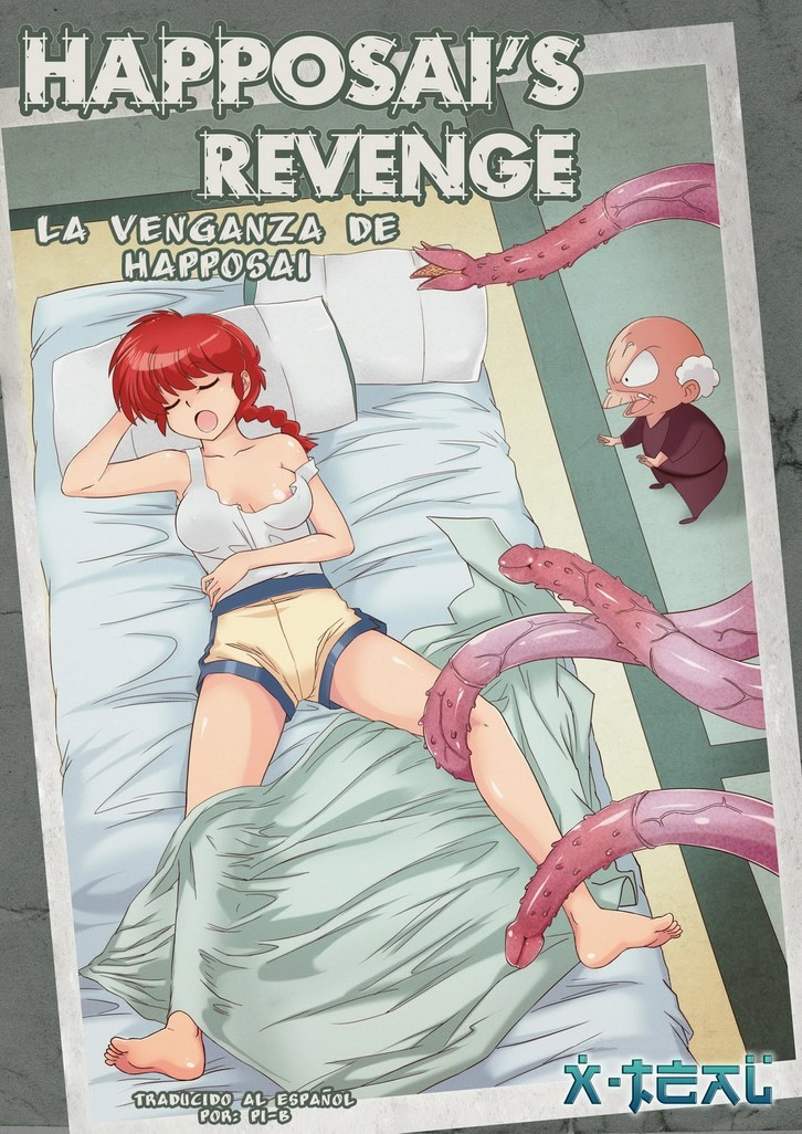 Happosai`s Revenge