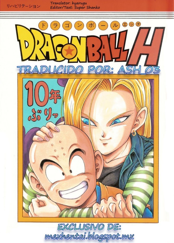 Dragon Ball H Krillin X 18 Version a color