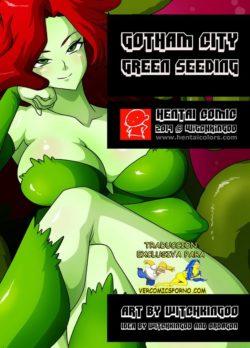 Gothan city green seeding