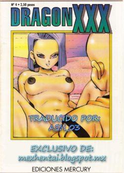 Dragon Ball XXX