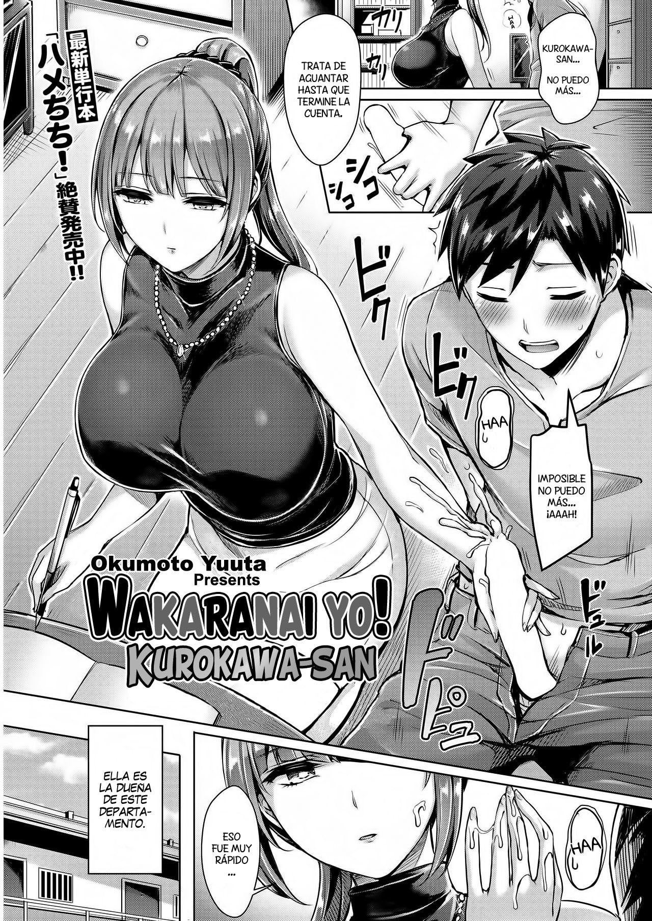 manga comic porno