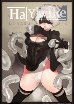 Ha[Y]wiRe – Norasuko