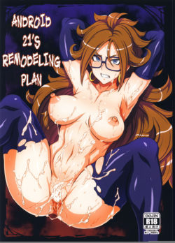 Android 21's Remodeling Plan – Dragon Ball Z