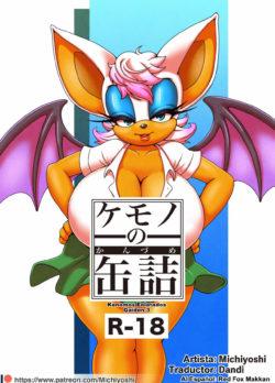 Kemono no Kanzume Gaiden 3