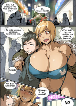 Natsumi's Sex Partner – Kunaboto
