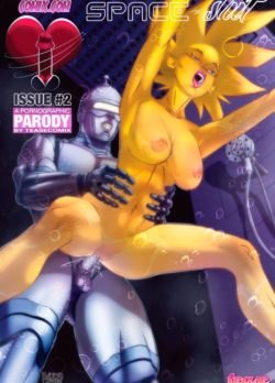 Space Slut 2 – TeaseComix
