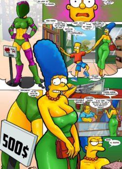 El Regalo – Los Simpsons