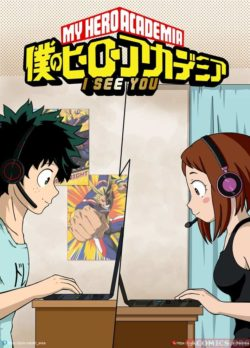 I see You – My Hero Academia