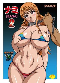 Nami SAGA 2 – One Piece